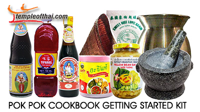 Pok Pok Cookbook Getting Started Kit
