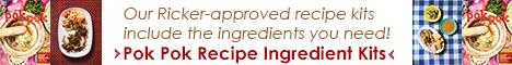 Pok Pok Ingredient Kits