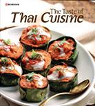 Taste of Thai Cuisine Cookbook