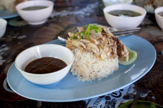 Khao Man Gai - Chicken on Rice