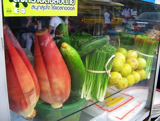 Banana flower and other ingredients at the Pad Thai shop near Chiang Mai Gate