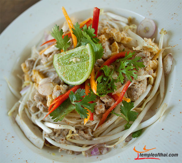Mee Kati, Thai Rice Noodles in Coconut Milk