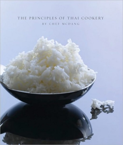Princples of Thai Cookery by Chef McDang