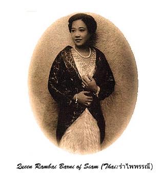 Queen Rambai Barni of Siam