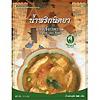 Nittaya Green Curry Paste