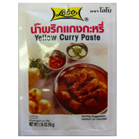 Yellow Curry Paste (Karee)