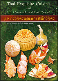 Thai Exquisite Cuisine & Art of Vegetable & Fruit Carving