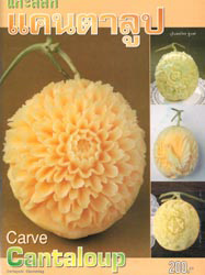 Carving Cantelope