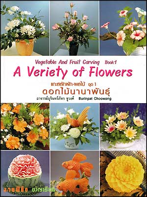 Variety of Flowers, Bouquets & Floral Patterns Carving Book » Temple of Thai