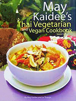 Was good Asian vegetarian cookbook