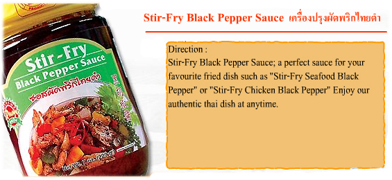 Stir-Fry Black Pepper Sauce, Madame Pum » Temple of Thai