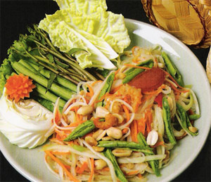 Green Papaya Salad Recipe (Som Tam Malakor)